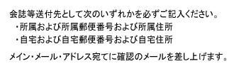form_b10_sub.jpg