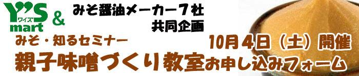 TOP141004.jpg