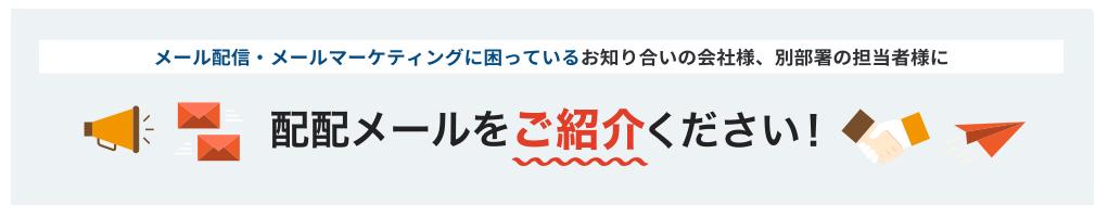 201907_shoukaiCP.jpg